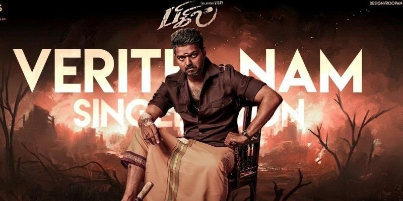 "Shocking! Thalapathy Vijay's ""Verithanam"" song from 'Bigil' leaked? - Tamil News - IndiaGlitz.com"