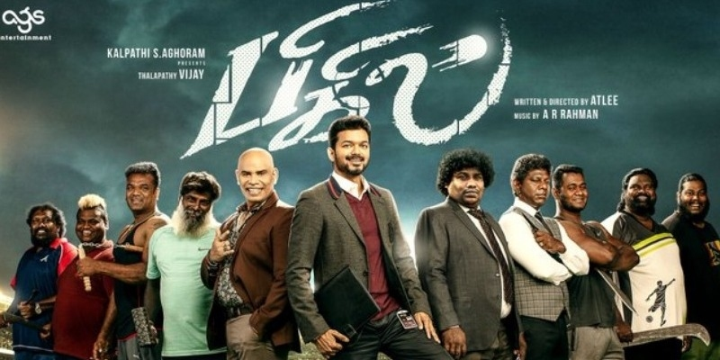 All the Big official updates about Thalapathy Vijay's 'Bigil' here - Tamil News - IndiaGlitz.com