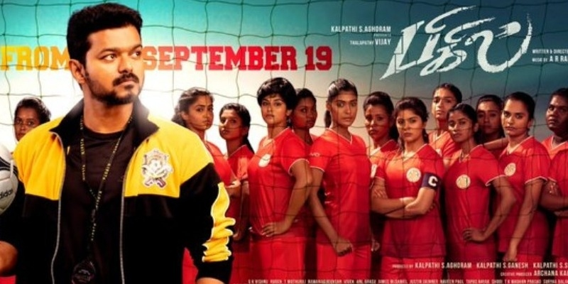 Breaking! Thalapathy Vijay's new showstopper 'Bigil' poster out - Tamil News - IndiaGlitz.com