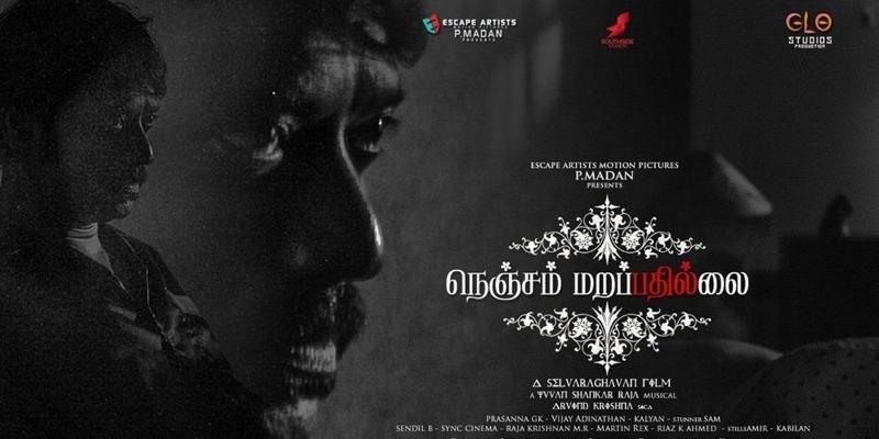 Breaking: Selvaraghavan's long delayed Nenjam marapathillai finally gets a release date! - Tamil News - IndiaGlitz.com