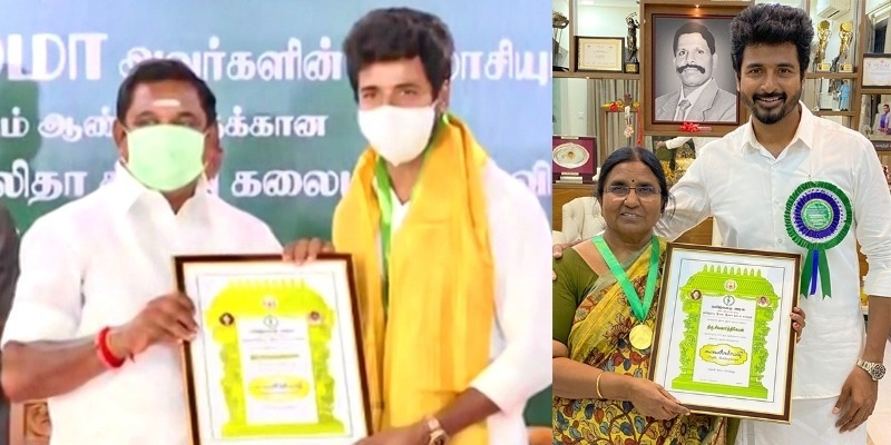 Siva Karthikeyan's emotional moment with mother - photos viral! - Tamil News - IndiaGlitz.com