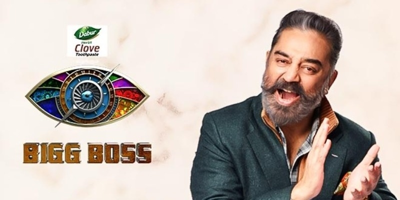 Popular actor's official statement on bigg Boss 4 entry! - Tamil News - IndiaGlitz.com