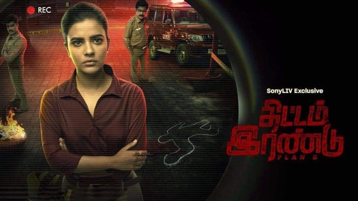 "Aishwarya Rajesh's ""Thittam Irandu"" trailer creates curiosity among the fans! – Tamil News"