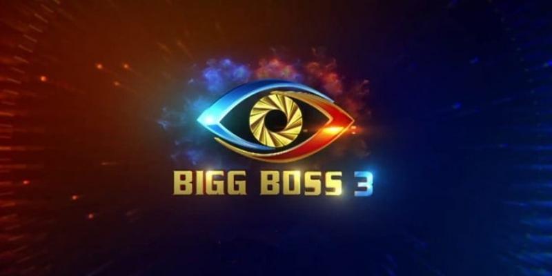 Director enters Bigg Boss 3! - Tamil News - IndiaGlitz.com