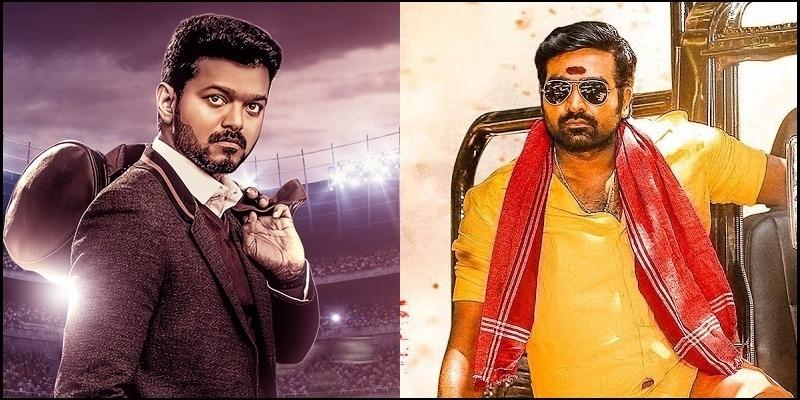 Confirmed! Vijay Sethupathi to clash with Vijay before 'Thalapathy 64' - Tamil News - IndiaGlitz.com
