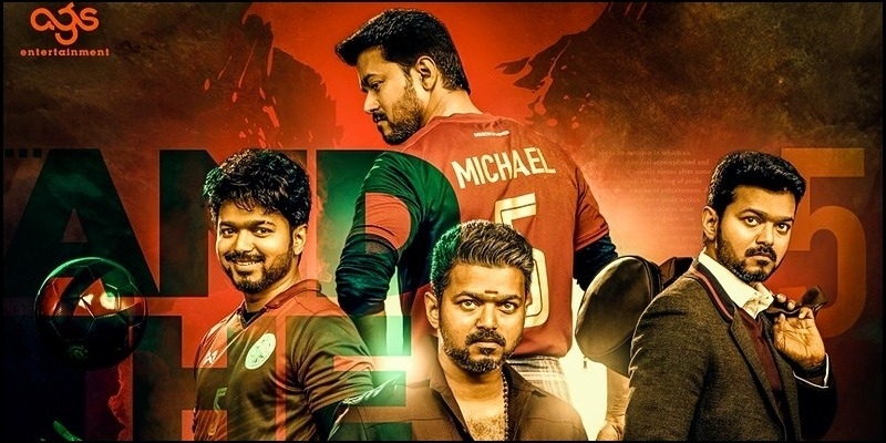 Do you know what 'Bigil' technician did to Thalapathy Vijay's gold ring gift? - Tamil News - IndiaGlitz.com