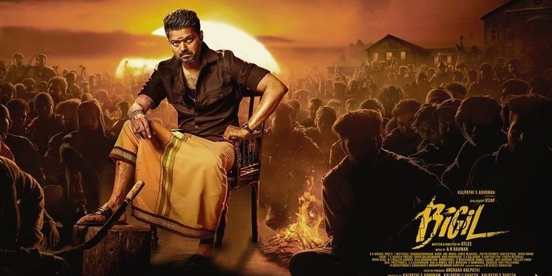 Thalapathy Vijay's 'Bigil' creates history in Sri Lanka - Tamil News - IndiaGlitz.com