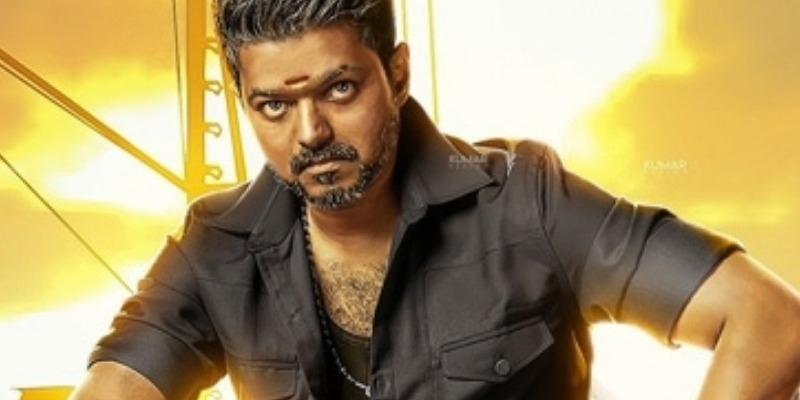Thalapathy Vijay's 'Bigil' record breaking business revealed - Tamil News - IndiaGlitz.com