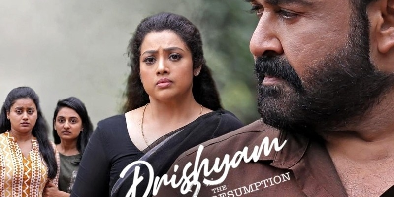 drishyam 2 released on theaters at UAE from tomorrow – தமிழ் News