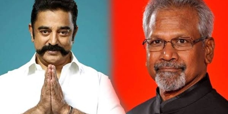 Kamal Haasan asks court to quash case against Mani Ratnam and 49 others - Tamil News - IndiaGlitz.com