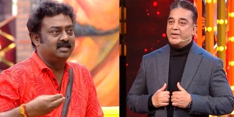 Flipboard: Did Saravanan insult Kamal? - Tamil News -