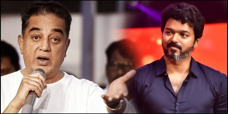 Kamal's opinion on Vijay's 'Bigil' audio launch speech - Tamil News - IndiaGlitz.com