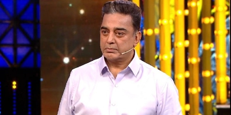 What! Kamal Haasan trapped in a 'Bigg Boss 3' short film? - Tamil News - IndiaGlitz.com