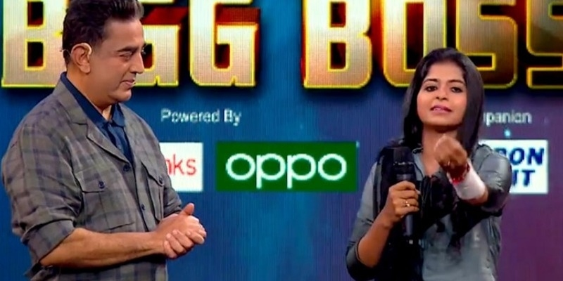 Bigg Boss on Flipboard | Friendship, Tamil Cinema, Kamal Haasan