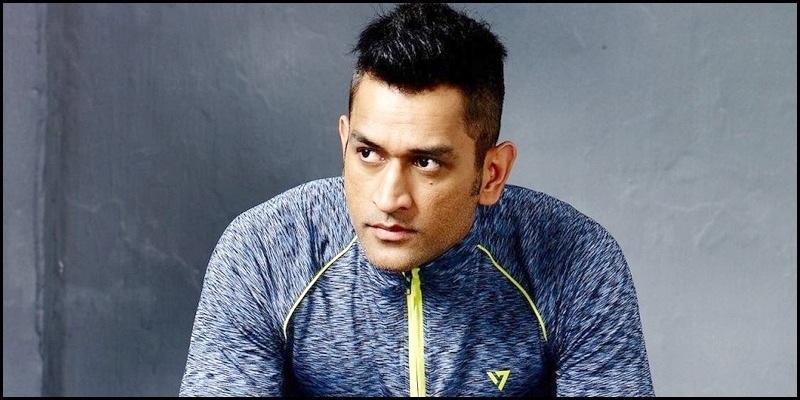 MS Dhoni to produce a TV show on this subject - Tamil News - IndiaGlitz.com