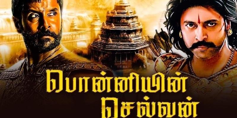 Mani Ratnams Ponniyin Selvan actors character – தமிழ் News
