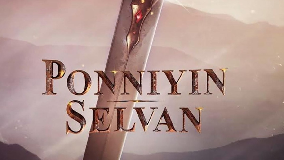 Team Ponniyin Selvan released the roaring first look poster! – Details – Tamil News