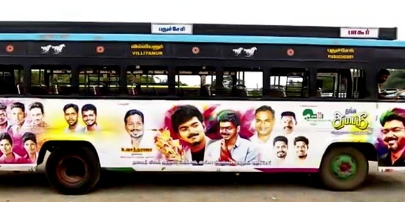 Free travel in buses holding Vijay's stickers - Tamil News - IndiaGlitz.com