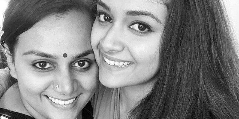 Keerthy Suresh shares her sister's emotional message on tough situations she faced! - Tamil News - IndiaGlitz.com