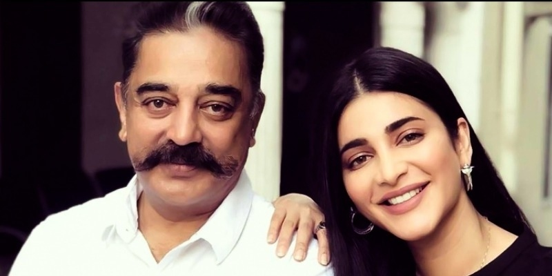 Shruti Haasan's awesome message to dad Kamal on sixtieth year in cinema - Tamil News - IndiaGlitz.com