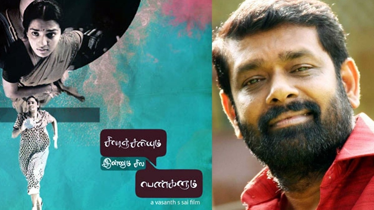 vasanth next film ott Sivaranjiniyum Innum Sila Pengalum – தமிழ் News