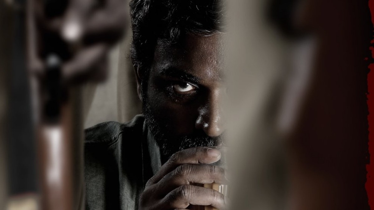 Vetrimaaran-Soori- Vijay Sethupathi project intriguing first look posters and title officially released - Tamil News - IndiaGlitz.com