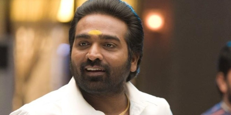Vijay Sethupathi in Thuglaq Darbar rights go to Sun from hotstar – தமிழ் News
