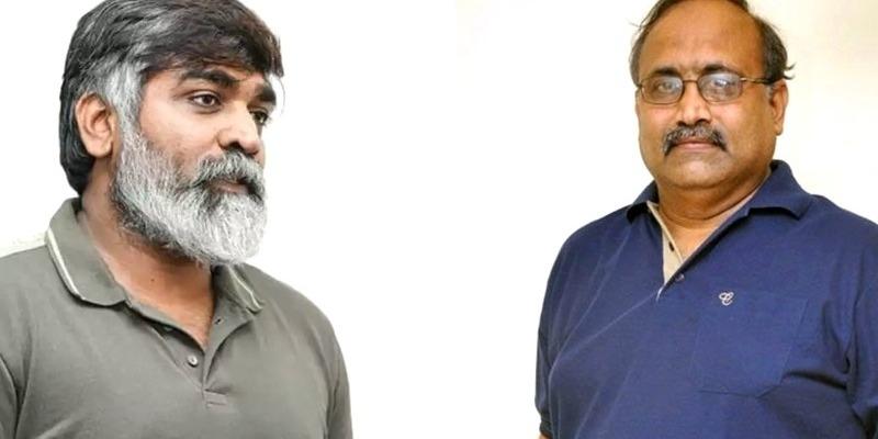 Vijay Sethupathi release first look poster of Balaji Sakthivel next movie – தமிழ் News