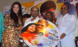 'Sokku Sundaram' Audio Launch