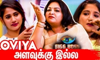 Sonia Venkat About Girls in Bigg Boss 3