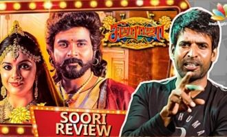Seema Raja Movie Review by SOORI