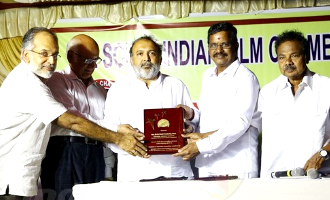 South Indian Film Chamber Annual General Meeting
