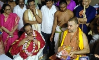 SPB donates his house for a religious cause
