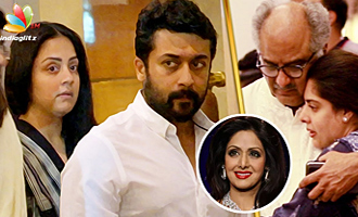 Suriya & Jyothika at Sridevi's Prayer Meeting