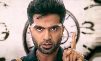 'மாநாடு' டிரைலர்: ரசிகர்களுக்கு சர்ப்ரைஸ் கொடுத்த சிம்பு!
