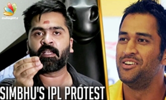 See Our Protest In IPL Matches : Simbu Press Meet