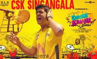 Simbu's foot-tapping CSK tribute song is out now! - Corona Kumar Single