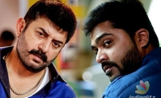 Red Hot! Simbu -Arvind Swamy  as M.R. Radha and MGR