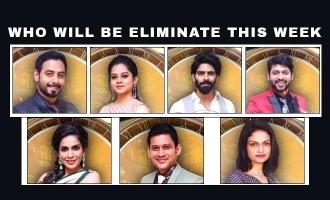 Biggboss Tamil season 4 Suchi will be evicted this week