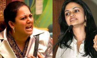 Biggboss Suchitra posted about Archana angry