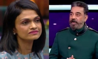 Suchithra makes shocking allegation against Kamal Haasan