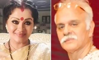 தமிழ் நடிகையின் தந்தை காலமானார்: திரையுலகினர் இரங்கல்