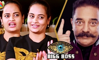 I Still Follow Kamal's Words : Suja Varunee Interview