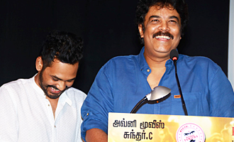 Clubla Mabula Hip Hop Song helps Aadhi to enter Kollywood : Sundar C speech