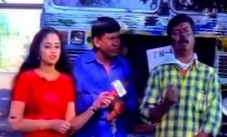முதல் பாகம் எடுத்த அதே பஸ்ஸில் 'சுந்தரா டிராவல்ஸ் 2' படப்பிடிப்பு?