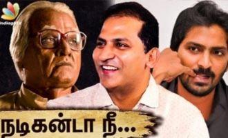 Vijay Sethupathi Gave me Biggest Appreciation : Vaibhav Brother Sunil Interview