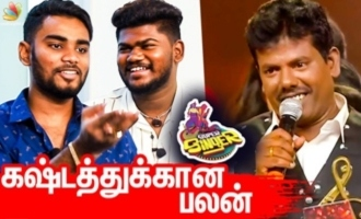 High TRP only when we sing -  Super Singers Sam Vishal and Gowtham interview