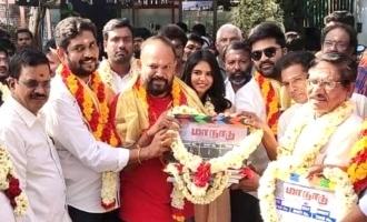 'இந்தியன் 2' விபத்திற்கு பின் சுதாரித்த 'மாநாடு' தயாரிப்பாளர்