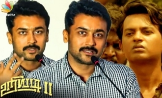 Why Our Movie Got Delayed ? : Suriya Reveals | Uriyadi 2 Teaser Launch