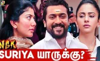 Who Will Get Suriya ? Rakul Or Sai Pallavi ? : NGK Lyricist Uma Devi Interview